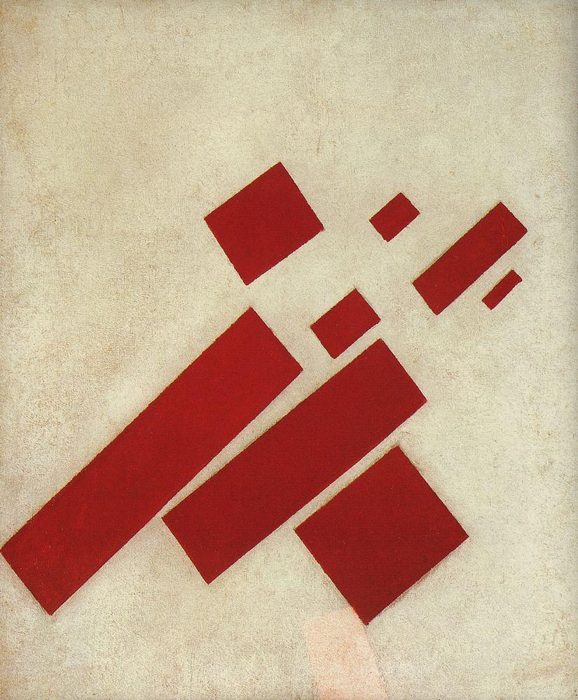 Suprematist Painting, Malevich, 1915
